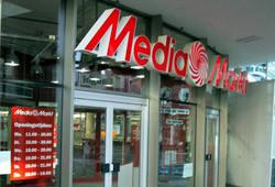 Media Markt Informatie Adres Openingstijden En Meer Winkel Info